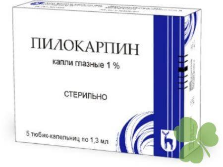 Пилокарпин миотик при глаукоме лекарство