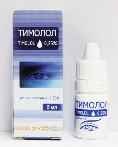 капли для глаз Тимолол глаукома