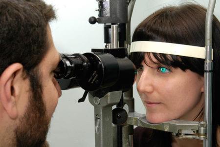 Процедура для глаз