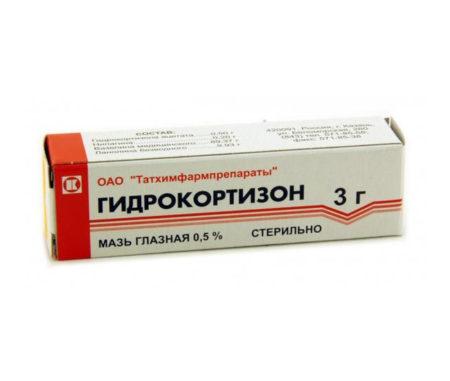 Упаковка гидрокортизоновой мази для глаз