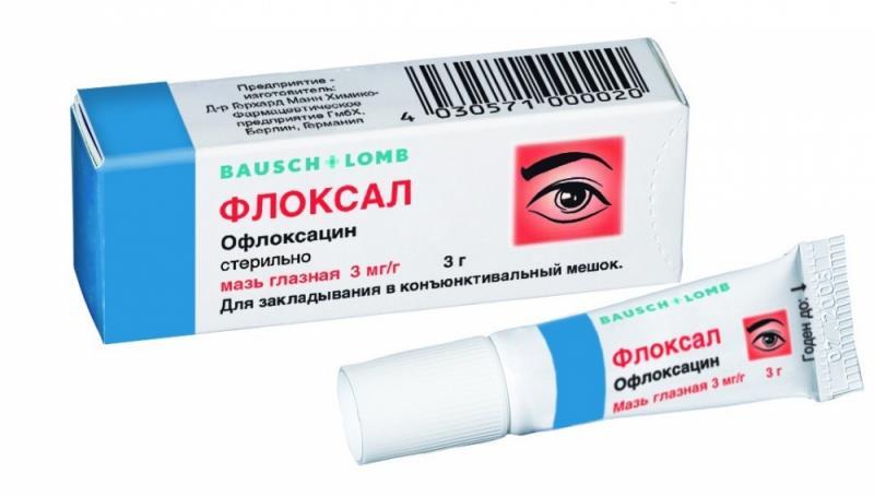Флоксал мазь глазная 0. 3%, 3 г, цена 164 руб. : инструкция по.