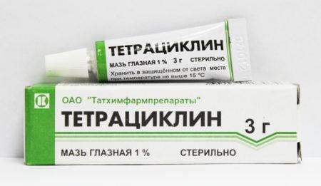 тетрациклиновая мазь упаковка и тюбик