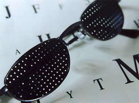 специальные очки для чтения