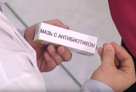 """Фотография тюбика с надписью """"мазь с антибиотиком"""""""